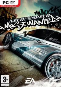 Need For Speed: Most Wanted: Опасный поворот (2011)