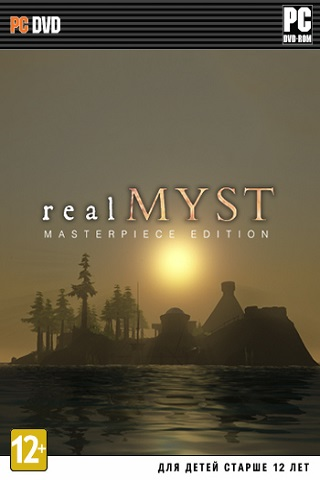 Скрипн Realmyst: Masterpiece edition