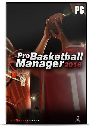 Скрипн Pro Basketball Manager 2016
