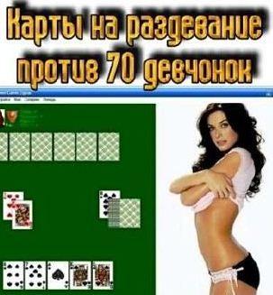 эротические игры симулятор секса