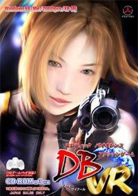 Des Blood VR (2003)