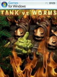 Tanks vs Worms (2012)