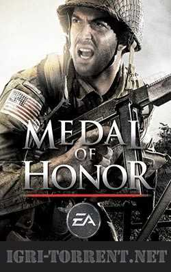 Скрипн Medal of Honor: Iron Fist