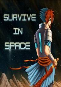 Survive in Space (2016)