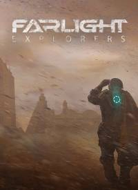 Farlight Explorers (2015)