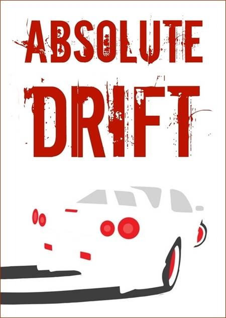 Скрипн Absolute Drift