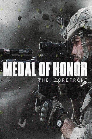 Скрипн Medal Of Honor: Forefront