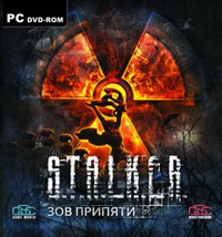 S.T.A.L.K.E.R.: Call of Pripyat / СТАЛКЕР: Зов Припяти (2009) [RUS]