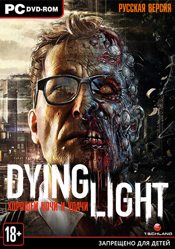 Скрипн Dying Light: The Following - Enhanced Edition [v 1.12.0 + DLCs] GOG (2016) PC Repack от nemos