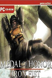 Медаль за Отвагу: Железный Кулак / Medal of Honor: Iron Fist (2006) [RUS]