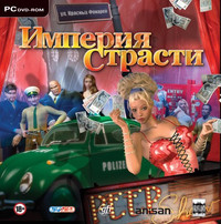 Империя страсти / The Heirs to St. Pauli (2008) [RUS]
