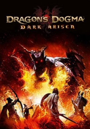 Скрипн Dragons Dogma: Dark Arisen (2016)
