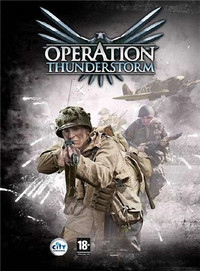 Операция Thunderstorm / Operation Thunderstorm (2008) PC
