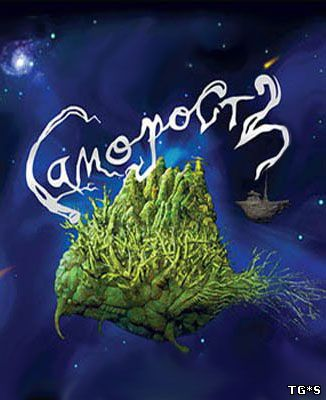 Скрипн Samorost 3: Cosmic Edition [v 1.4.456] (2016) PC | Лицензия GOG
