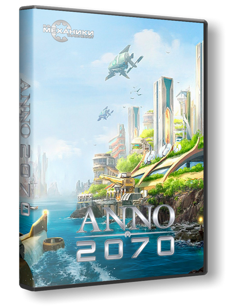 Скрипн Anno 2070: Complete Edition (2011) PC | RePack от R.G. Механики