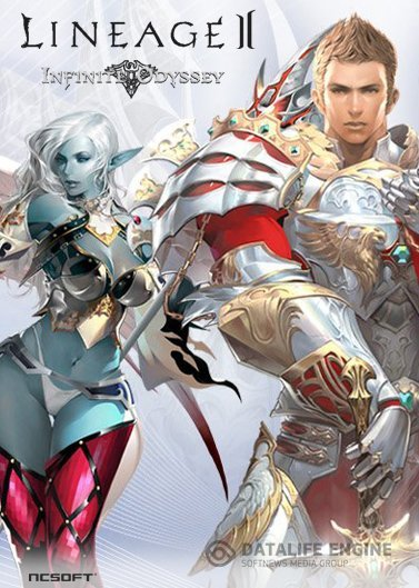 Скрипн Lineage 2: Helios [P.3.0.20.01.01] (2015) PC | Online-only