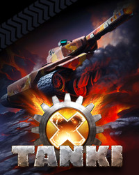 Tanki X [1.02.17] (2016) PC | Online-only