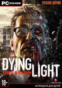 Dying Light: The Following - Enhanced Edition [v 1.12.0-hf1 + DLCs] (2015) PC | Repack by Mizantrop1337