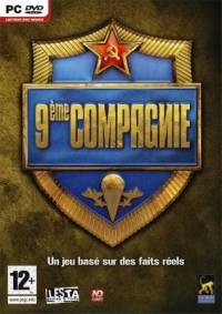 9th Company: Roots of Terror (2012)