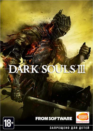 Скрипн Dark Souls 3: Deluxe Edition [v 1.13. The Ringed City + Ashes of Ariandel] (2016) [RUS]