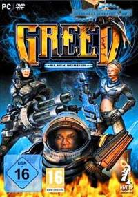 Greed: Black Border (2010)