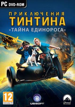 Скачать the adventures of tintin приключения тинтина: тайна.